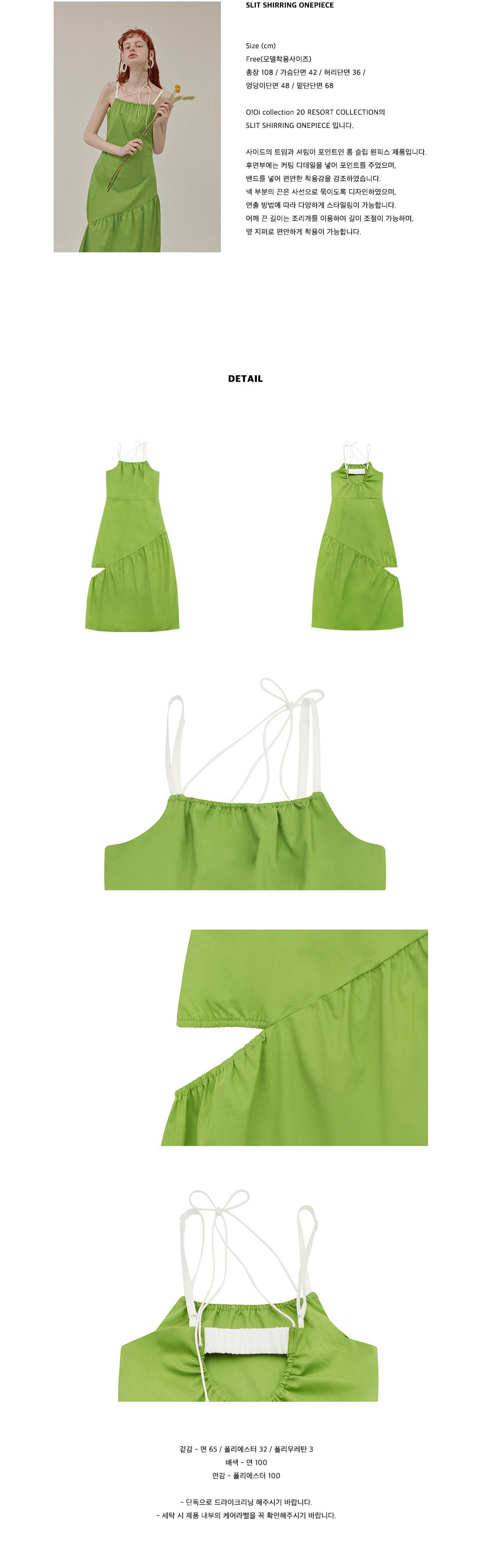 오아이오아이(OiOi) SLIT SHIRRING ONEPIECE_light green